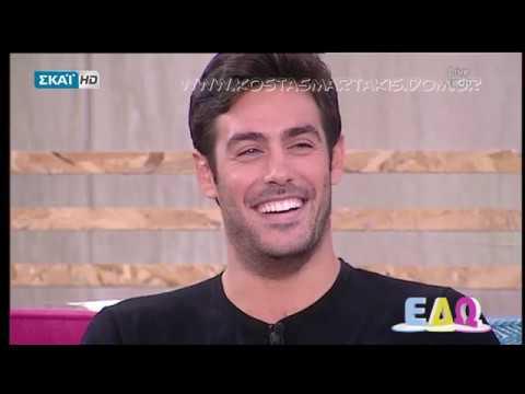 Kostas Martakis - Edo Interview 2017 (FULL)