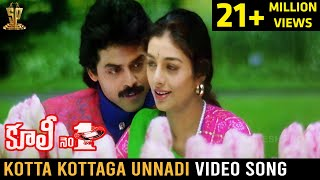 Kotta Kottaga Unnadi Video Song | Coolie No 1 Telugu Movie | Venkatesh | Tabu | Suresh Productions