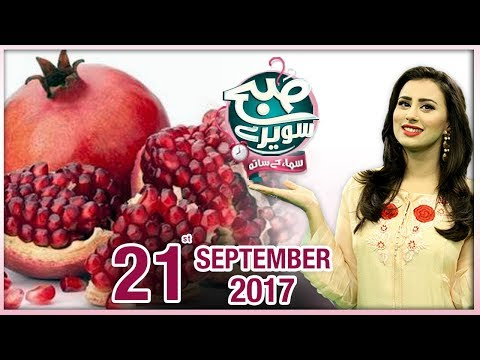 Subah Saverey Samaa Kay Saath - SAMAA TV - Madiha Naqvi - 21 Sept 2017