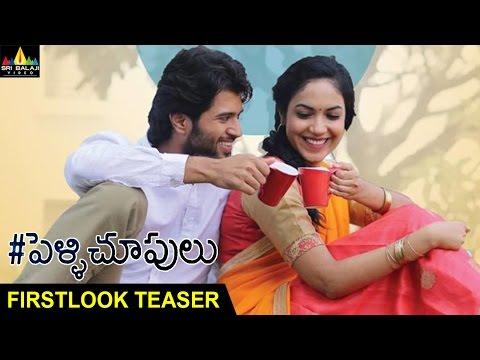 Pelli Choopulu Movie Teaser   Vijay Devarakonda, Ritu Varma   Sri Balaji Video