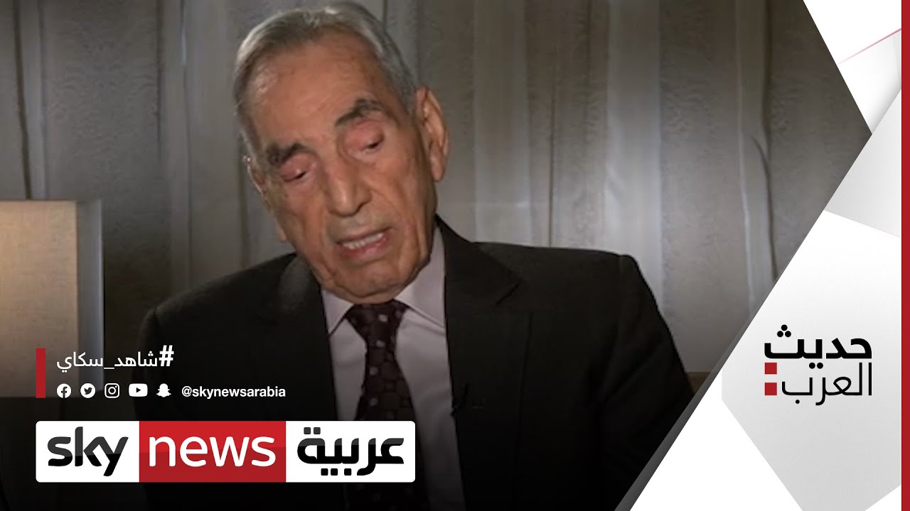 في الأدب الجزائري مع الأديب والناقد الجزائري عبد الملك مرتاض | #حديث_العرب