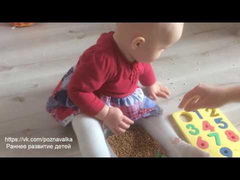 Как развивать мелкую моторику у ребенка в 8 месяцев