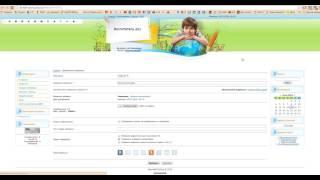 Как вставить видео на юкоз с VIMEO(Ответы на вопросы по юкоз http://metodbv.ru/sait-na-ucoz/ Сделать сайт на юкоз можно по ссылке http://www.ucoz.ru/register?pguid=2922487987., 2016-07-15T18:07:55.000Z)
