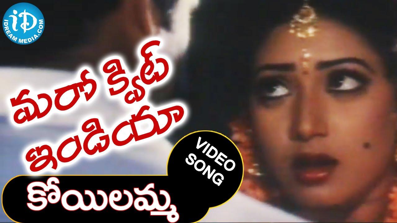 Maro Quit India Movie Songs - Koyilamma Ichukundi Video Song || Suresh,  Amani || Raj Koti