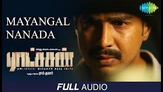 Maayangal Naanada | Full Audio | Ratsasan | Vishnu Vishal | Amala Paul | Ghibran | Ramkumar | GKB