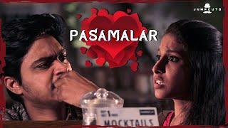 Pasamalar | Jump Cuts |  Hari Baskar | Naresh Dillibabu | 4K