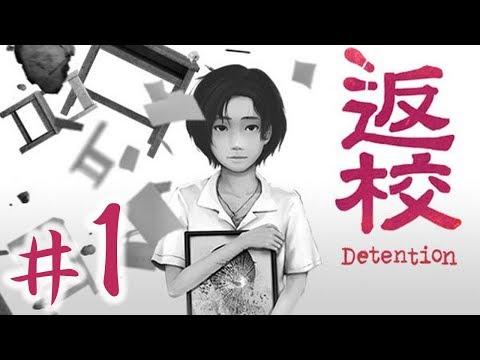 #1 台湾の学校の禁忌「返校 - Detention - 」