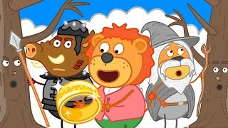 Lion Family Lord of the Rings Beginning Cartoon for Kids