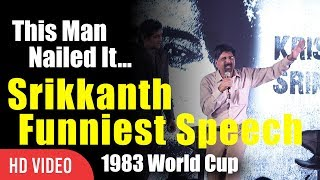 Revealing The Untold Truth Of 1983 World Cup | Srikkanth Funniest Sch Ever | Srikkanth Nailed It