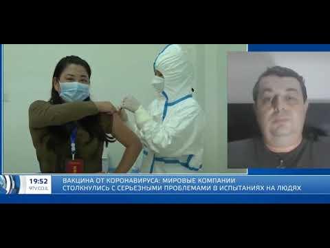 Мой комментарий на 9 канале по вопросам вакцин, вакцинации и карантина -  YouTube