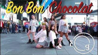 [HARU] [KPOP IN PUBLIC NYC]EVERGLOW (에버글로우) - 봉봉쇼콜라 (Bon Bon Chocolat) Dance Cover