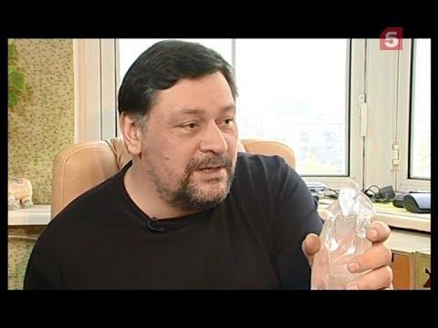 Личные вещи. Дмитрий Назаров