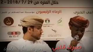 خواطر لشاعر /قيس ربيع ابوعزان