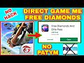 Direct Free Fire Game Me Diamonds Kaise Badhaye   New Trick To Get Free Diamonds In Free Fire