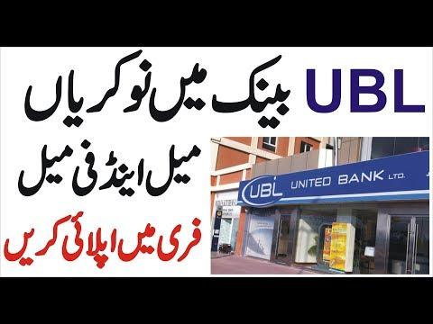 UBL Bank Jobs  Apply Online Latest New Vacancies