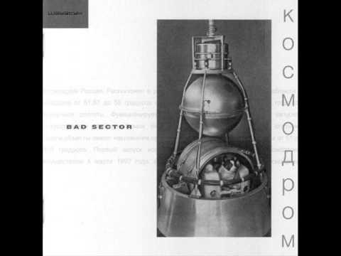Клип Bad Sector - Kosmos