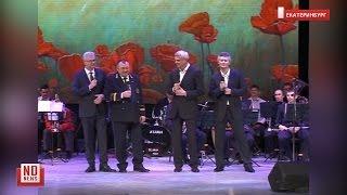 Ройзман, Носов и Якоб поют про любовь