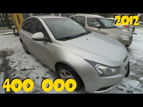 Chevrolet Cruze 2012 с пробегом 107 000 за 400 000р. ClinliCar авто-подбор СПб