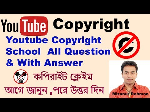 Youtube copyright school & all question answer - Bangla Tutorial
