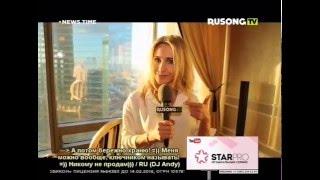 Сюжет со съёмок клипа «Стать чужими» (Rusong TV)