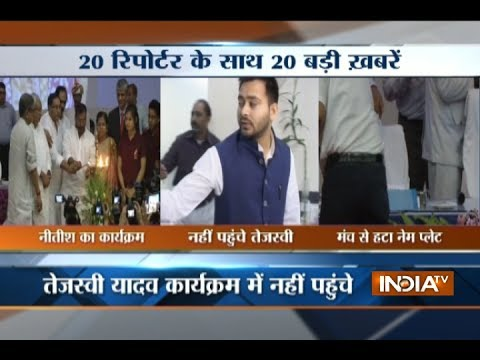 Top 20 Reporter | 15th July, 2017 ( Part 1 ) - India TV