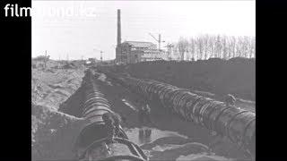Строительства Карагандинской ГРЭС 2 в п. Топар. Архивные кадры