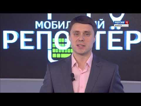 """""""Мобильный репортёр"""". Итоговый выпуск."""