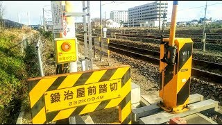 【JR常磐線】広野駅  (1/2)  Hirono