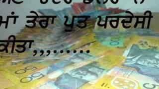 Nirmal sidhu new song PARDES