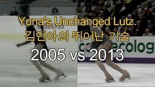 Yuna Kim 2005 Junior Lutz 김연아
