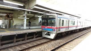 2019.11.2 京成西船駅