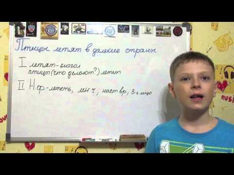 Русский язык 75. Предлог — часть речи. — Шишкина школа