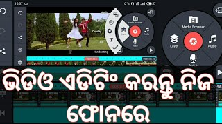 How to edit your video in your smartphone in kinemaster ||odia