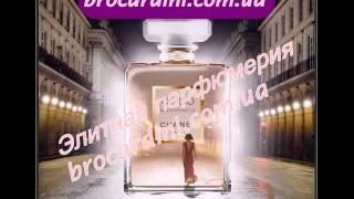 Элитная парфюмерия(Элитная парфюмерия по низким ценам brocardini.com.ua Парфюмерия, магазин парфюмерии, парфюмерия, элитная парфюмер..., 2011-02-04T23:03:52.000Z)