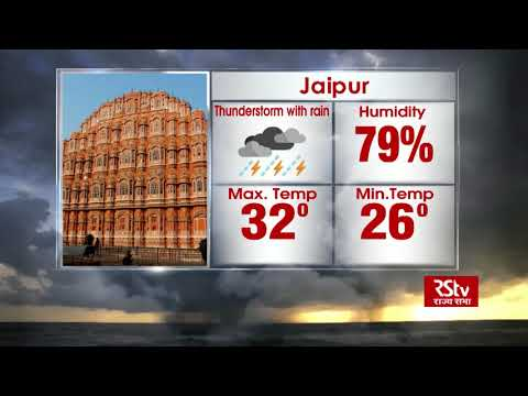 Today's Weather : Monsoon Tracker | July 21, 2018