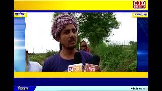 भोजपुरी सिनेमा के पितामह नाज़िर हसन का पैतृक गांव ऊसीयाँ के किसानों की गुहार  किसानों को न मारे