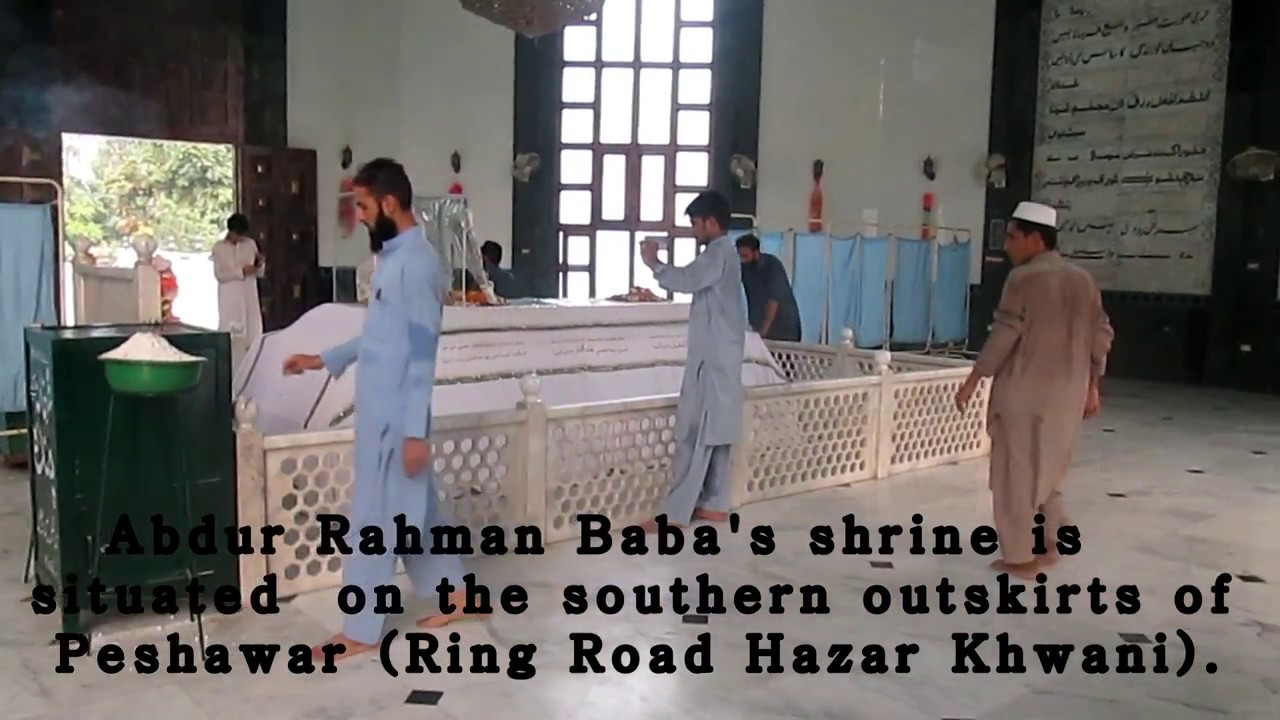 Image result for Hazrat Rahman Baba