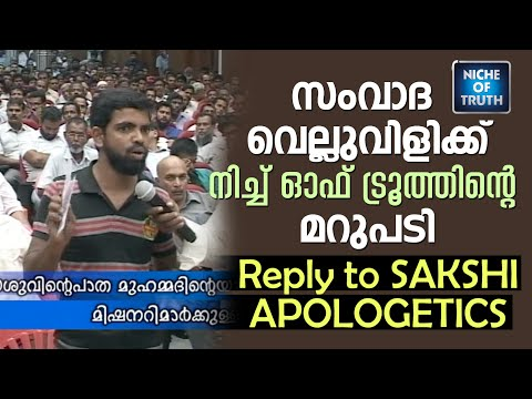 Debate with NICHE OF TRUTH (MM Akbar v/s Jerry Thomas) ; Rebuttal to Sakshi Apologetics !!