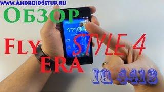 Обзор Fly ERA Style 4