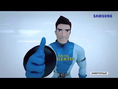 Холодильник Samsung | Типы компрессоров