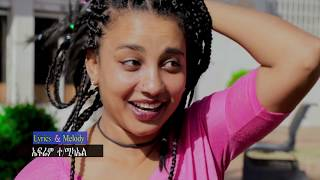 New Eritrean Music 2018 Gilom Okbai | Aytfeshasheli | ( Official Video ) LUL TV