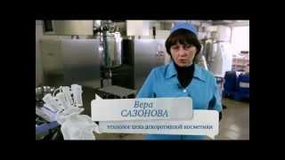 Art-Visage фабрика по производству декоративной косметики в России(Телеканал МОСКВА-Доверие, телепередача