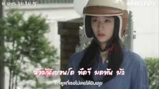 [Thai Sub] ALEX - I want to love you (My lovely girl OST)