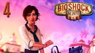 BioShock: Infinite [60FPS] прохождение на геймпаде часть 4 Разборка с сектантами
