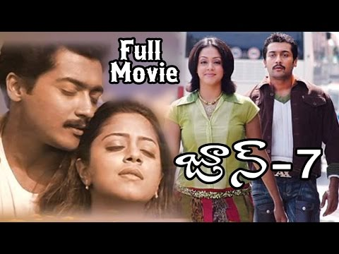 June 07 Superhit Telugu Full Movie | Jyothika, Surya | Latest Telugu Movie