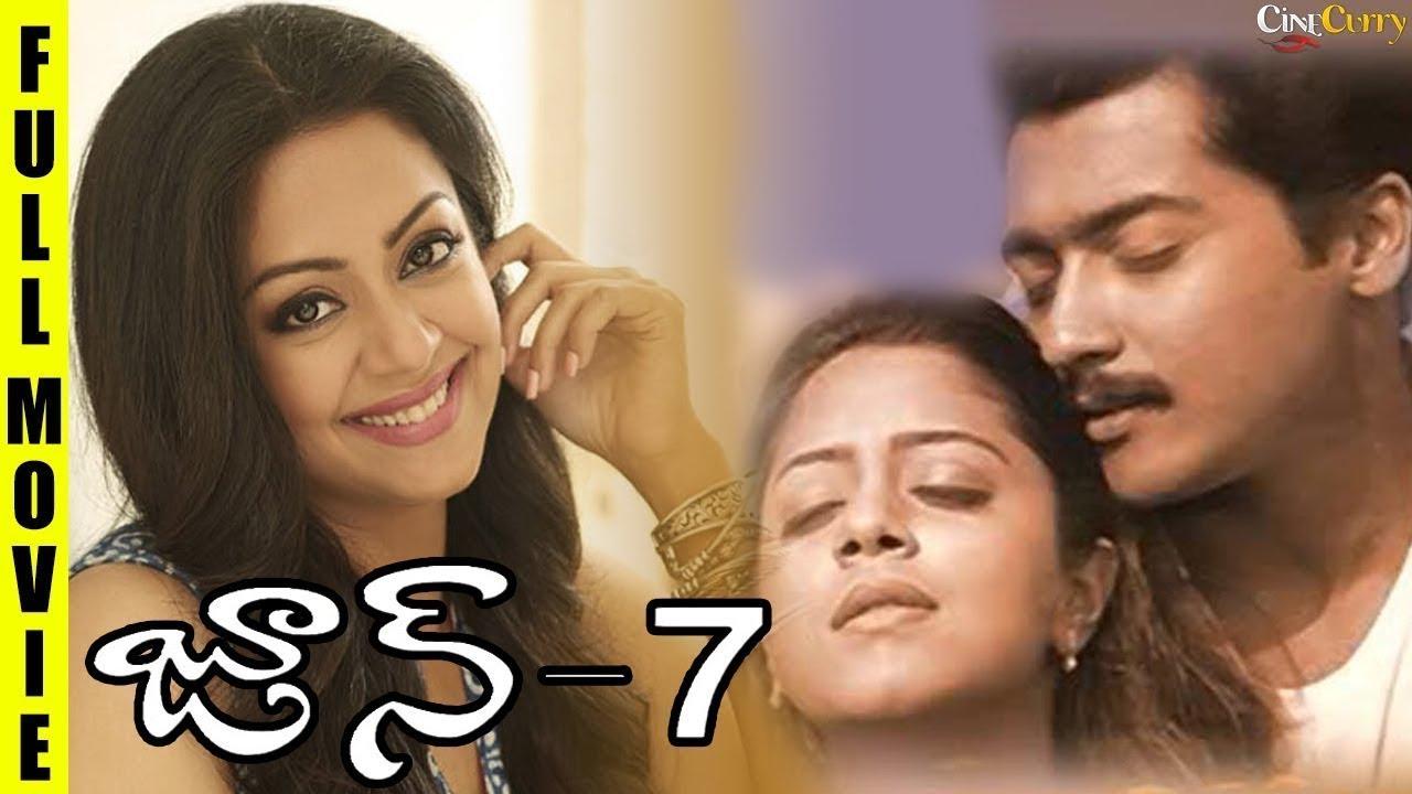 Dalapathi telugu movie full rajinikanth hd radio