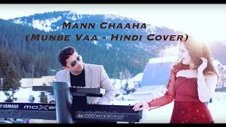 Mann Chaaha (Munbe Vaa - Hindi Cover) Ft. Sonia Keshwani, Suneer Mehmood