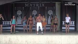 Уроки танцев «mix latino». Урок 3. Dance lessons