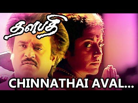 Chinna Thayava.... | Superhit Tamil Movie | Thalapathi Movie Song