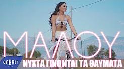 Top Greek Songs 2018